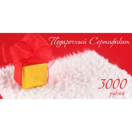 """Подарочный сертификат на 3000р.  """"Магазин удивительных вещей ПурумБурум"""" дизайн 3"""