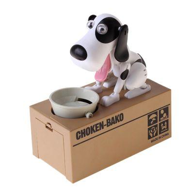 Копилка Собачка-Голодный пес забирающая монетки