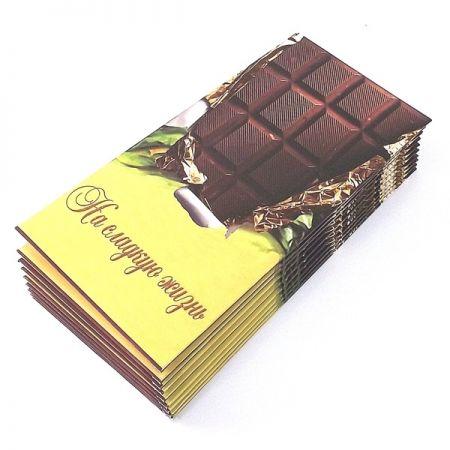 Конверт Шоколад в уп.10 шт.